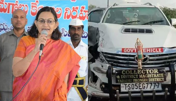 Yadadri collector anita car met with accident