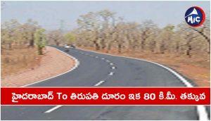 Centre gives nod for a new national highway between Andhra Pradesh and Telangana