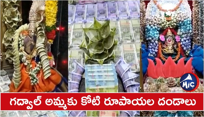 Goddess Durga decoration with currency notes in Gadwal
