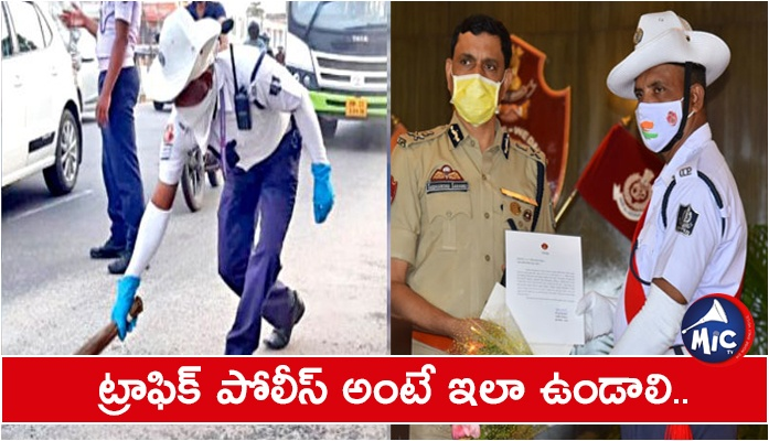 Traffic Cop Felicitated For Sweeping Road In Cuttack