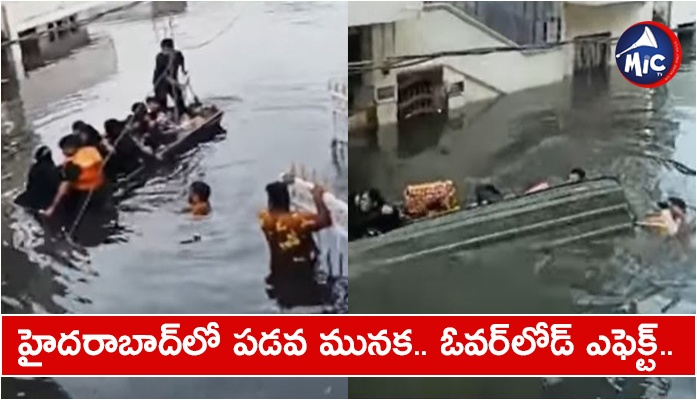 Hyderabad flood boat capsized in old city