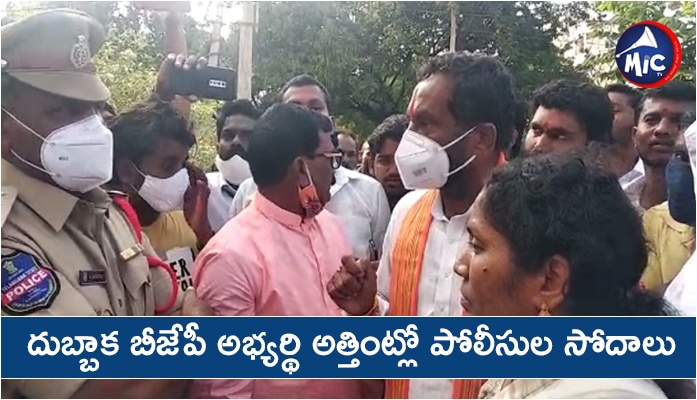 Dubbaka bypoll raghunandan rao mother in law house searched