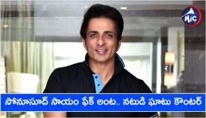 Sonu Sood Has A Befitting Reply For People Accusing Him Of 'Fake Philanthropy', 'PR Stunts'