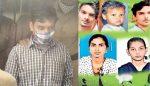 Warangal Gorrekunta Well Case Verdict