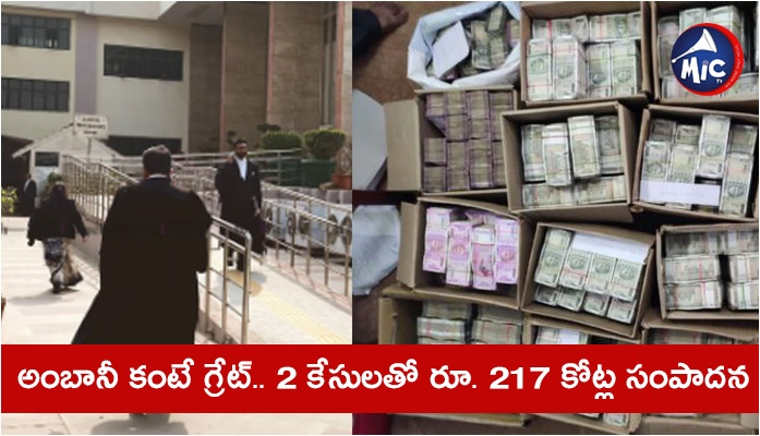 IT Raids on Lawyer Receiving Rs 217