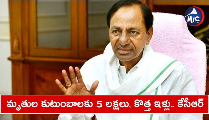 Telangana cm kcr announced 5 lakhs rupees ex gratia to flood victims