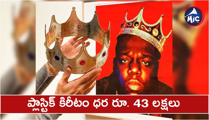 Plastic crown worn by The Notorious B.I.G. sold for record-breaking amount