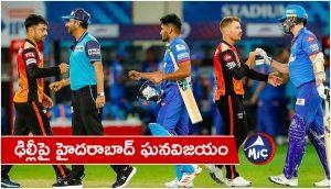 IPL 2020, SRH vs DC stats: Hyderabad rewrite record books in Dubai win