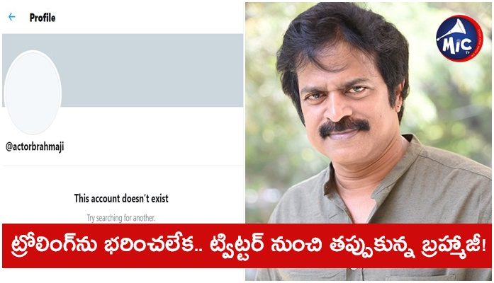 tollywood actor deleted his twitter account
