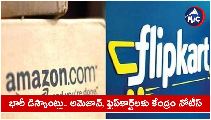 Central Govt Notice To Amazon And Flipkart