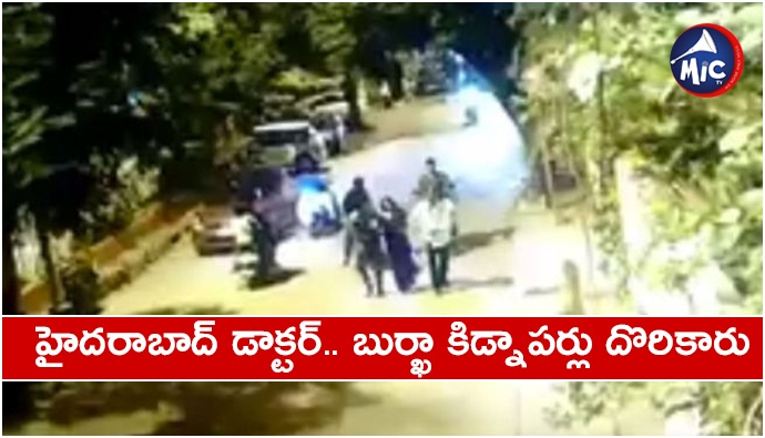Missing hyderabad doctor found in anantapur