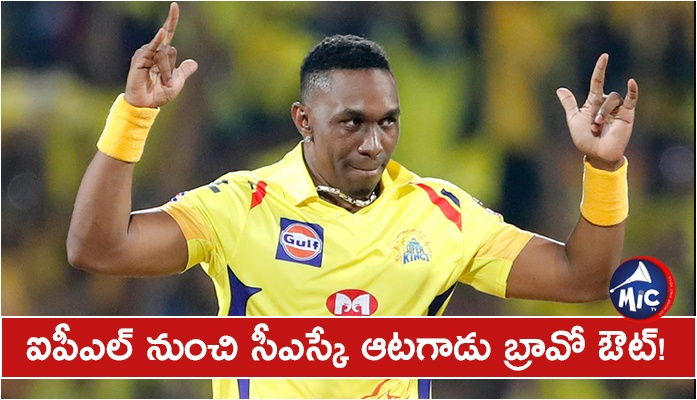 CSK's Dwayne Bravo to Fly Back Home After Groin Injury