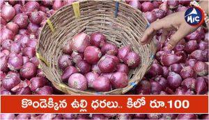 Onion Price In Telugu States