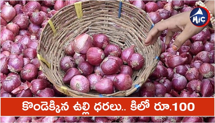 Onion Price In Telugu States