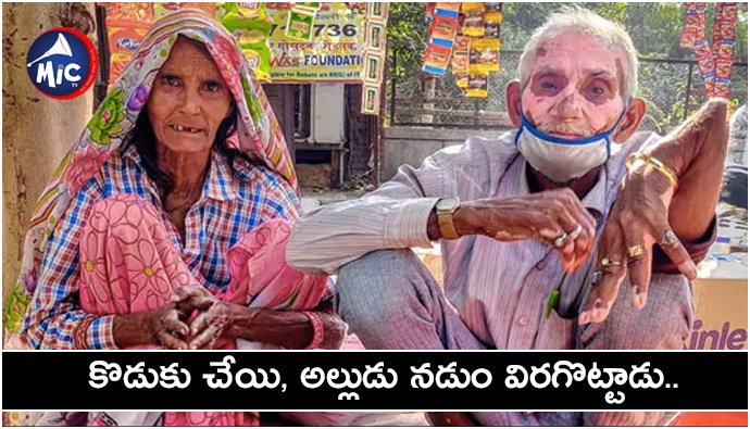 70 Years Old Couple Tea Selling With Broken Hand.