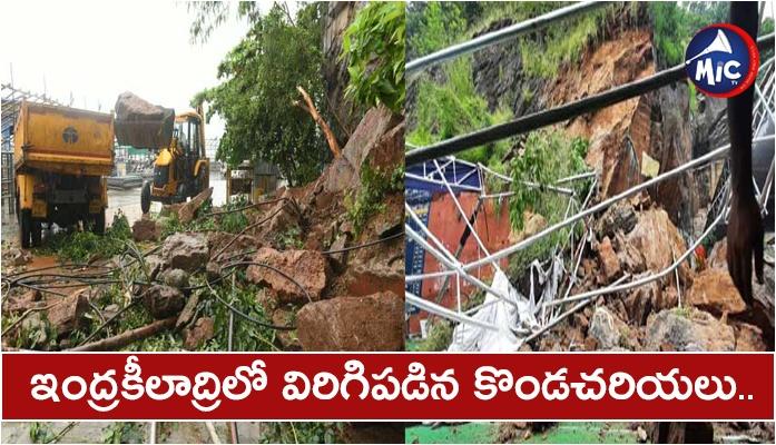 Vijayawada Indrakeeladri Hill
