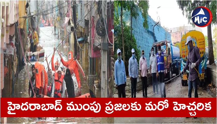 Hyderabad Floods: HMWSSB appeals to public to clear water stored in sumps