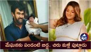 Chiranjeevi Sarja is back: Meghana Raj gives birth to a baby boy