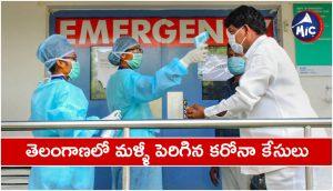 New coronavirus cases in telangana
