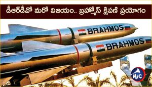 BrahMos successfully test-fired.jp