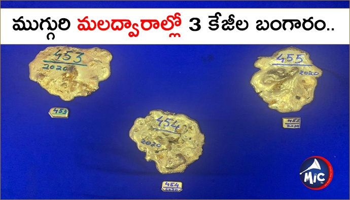 Gold seized at Chennai International Airport, gold was being carried away in private parts, three arrested.