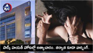 Hyderabad park hyatt hotel incident.j