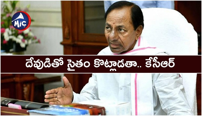 Kcr pledges to fight with god in interests of telangana farmers..