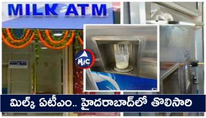 Milk ATM .. for the first time in Hyderabad.jp
