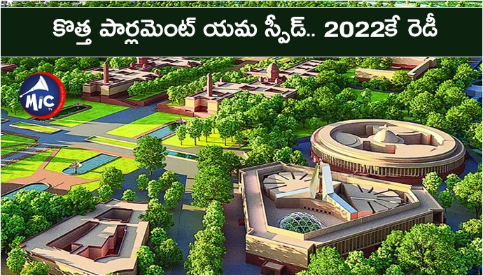 New Parliament building to be ready by October 2022; Construction to begin this December.jp