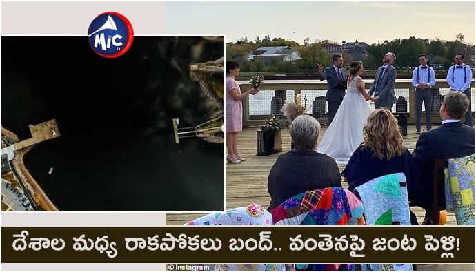Nova Scotia Couple Ties Knot On US-Canada Border.jp