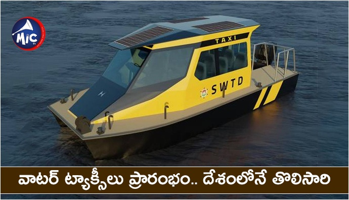 Now, enjoy first-ever water taxi service in Kerala backwaters..jp