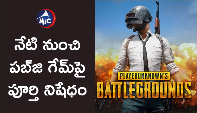 PUBG Mobile Will No Longer Work in India.jp