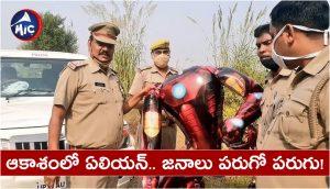 People spot 'alien' in Uttar Pradesh's Greater Noida. Turns out to be Iron Man shaped balloon.jp