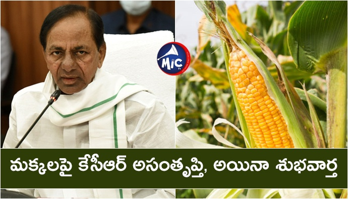 Telangana CM to hold review meet on crop purchase and farming.jp