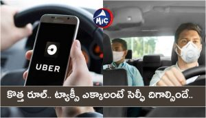 Uber introduces rider mask verification selfie feature in India.jp