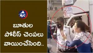 Woman slaps, beat traffic police constable at Kalbadevi in mumbai.jp