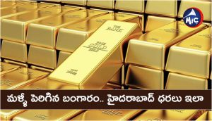 gold price in hyderabad today.jp