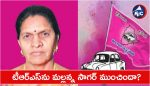 Dubbaka assembly elections reasons for Trs defeat