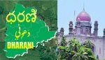 Dharani portal stay telangana high court