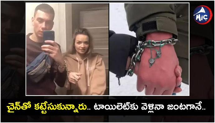 Couple Chain Themselves Together For Three Months In Ultimate Test Of Love..