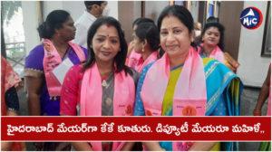 Hyderabad mayor Vijayalakshmi