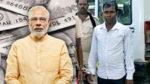 PM Modi sent me money...': Bihar man refuses to return wrongfully credited funds