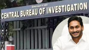 CBI court dismisses raghurama plea